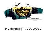 halloween party. vector... | Shutterstock .eps vector #732019012
