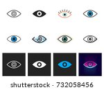 eye icon vector isolated | Shutterstock .eps vector #732058456
