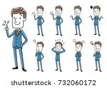 businessman  set  variation | Shutterstock .eps vector #732060172