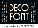 art deco font retro geometric... | Shutterstock .eps vector #732065632