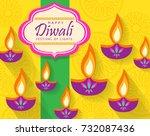 happy diwali festival of lights | Shutterstock .eps vector #732087436