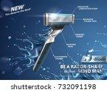 razor ads for men  sharp blades ... | Shutterstock .eps vector #732091198