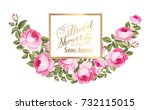 Marriage Invitation Card With...