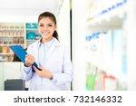 beautiful smiling asian female... | Shutterstock . vector #732146332