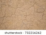 the ground cracks at rural areas | Shutterstock . vector #732216262