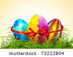 illustration of colorful... | Shutterstock .eps vector #73222804