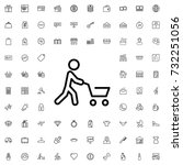 man with shopping cart icon.... | Shutterstock .eps vector #732251056