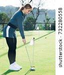 young european woman preparing... | Shutterstock . vector #732280558