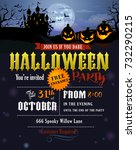 halloween party invitation with ... | Shutterstock .eps vector #732290215