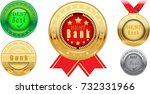 a set of medals with the... | Shutterstock .eps vector #732331966