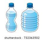 water bottles isolated | Shutterstock .eps vector #732363502