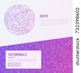 testimonials and quote concept... | Shutterstock .eps vector #732398602