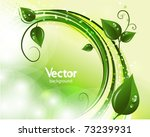 abstract nature background | Shutterstock .eps vector #73239931