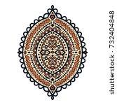 decorative ornament element.... | Shutterstock .eps vector #732404848