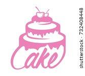 sweet cake logo | Shutterstock .eps vector #732408448