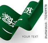 saudi arabia flag. patriotic... | Shutterstock .eps vector #732409978