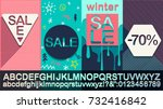 sale. trendy winter sale ... | Shutterstock .eps vector #732416842