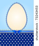 easter card    lace ornaments... | Shutterstock . vector #73243453
