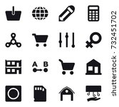 16 vector icon set   basket ... | Shutterstock .eps vector #732451702