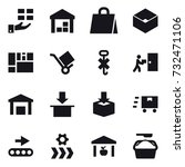 16 vector icon set   gift ... | Shutterstock .eps vector #732471106