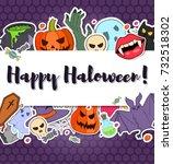vector halloween background... | Shutterstock .eps vector #732518302