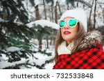 outdoors lifestyle close up...   Shutterstock . vector #732533848