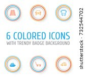 vehicle icons set. collection... | Shutterstock .eps vector #732544702