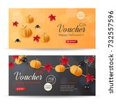 vector set of gift vouchers for ... | Shutterstock .eps vector #732557596