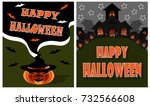 illustration of two halloween... | Shutterstock .eps vector #732566608