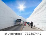 the snow mountains wall of...   Shutterstock . vector #732567442