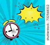 alarm clock with yellow comic... | Shutterstock .eps vector #732568312