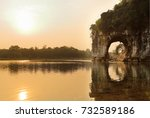 stone elephant trunk at... | Shutterstock . vector #732589186