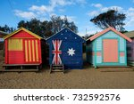 some more boxes | Shutterstock . vector #732592576