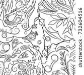 seamless mehndi vector pattern. ... | Shutterstock .eps vector #732604516
