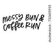 messy bun and coffee run | Shutterstock .eps vector #732605935