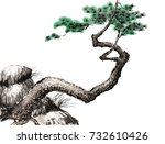 chinese traditional... | Shutterstock . vector #732610426