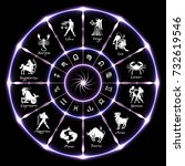 dark neon glowing horoscope... | Shutterstock .eps vector #732619546