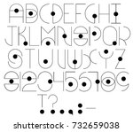 futuristic alphabet with... | Shutterstock .eps vector #732659038