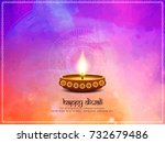 abstract happy diwali colorful... | Shutterstock .eps vector #732679486