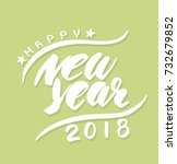 happy new year 2018 lettering.... | Shutterstock .eps vector #732679852
