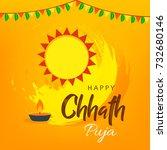 chhath puja vector illustration ...   Shutterstock .eps vector #732680146