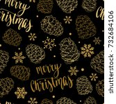 seamless xmas pattern with pine ... | Shutterstock .eps vector #732684106