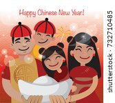 chinese new year vector...   Shutterstock .eps vector #732710485