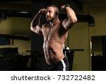 healthy young man standing... | Shutterstock . vector #732722482