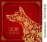 happy chinese new year card is... | Shutterstock .eps vector #732722818