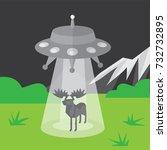 illustration of how aliens...   Shutterstock .eps vector #732732895