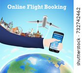 laptop online flight booking... | Shutterstock .eps vector #732742462