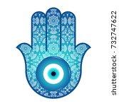 ornate  hamsa  amulet against... | Shutterstock .eps vector #732747622