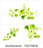 vector nature background.... | Shutterstock .eps vector #73274818
