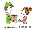 delivery | Shutterstock .eps vector #732782128